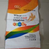 Forro de alta calidad de la bolsa de tejido de polipropileno para Packaging fertilizante/harina/Feed
