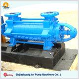 遠心水平の多段式高圧ボイラー給水ポンプ