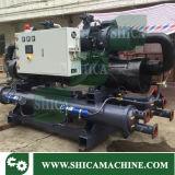 Heißer schraubenartiger Kompressor-wassergekühlter Wasser-Kühler des Verkaufs-200HP