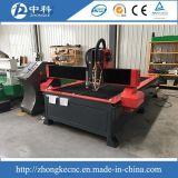 Cortadora del plasma del CNC de la hoja de acero para la venta