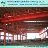 Структура хозяйственной полуфабрикат мастерской здания стальная