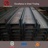 構築の建物(CZ-H54)のための鋼鉄梁のビーム
