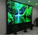 55インチはLCDのビデオ壁5.3mm LCDのビデオ壁の価格をした