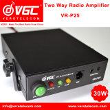 Vr-P25対面無線の電力増幅器