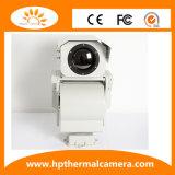 360 PTZ дальнего радиуса действия зум тепловой обработки изображений камеры