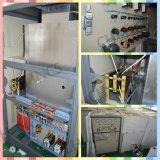 generatore di 50kw rf