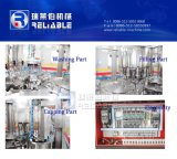 Panasonic PLCの飲料水の満ちるびん詰めにする機械