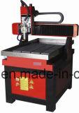 Миниая машина маршрутизатора CNC 3030 металлов с цистерной с водой (QL-3030)