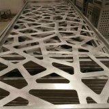 Feuilles de maillage en métal perforé personnalisé pour le design intérieur