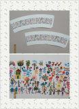 Bande de papier continu/plastique/machine impression de Wovenflexographic