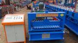 850エクスポートのための自動波形鉄板のシート成形機械