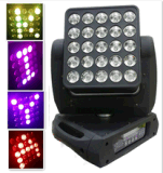 25pcs*12W Cabezal movible LED Matrix Light