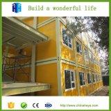 Prefabricated 편평한 팩 선적 컨테이너 병원 이동 주택