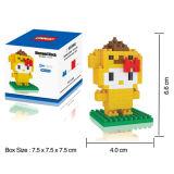 Het Beeldverhaal Buliding van het Speelgoed DIY blokkeert Stuk speelgoed (H9537056)
