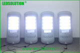 지역 점화를 위한 회색체 알루미늄 합금 고성능 LED 가로등