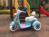 Triciclo elétrico de três rodas com música