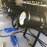 스튜디오 점화 200W LED 옥수수 속 동위 단계 빛
