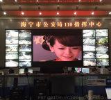 Colore completo LED dinamico di UHD che fa pubblicità al quadro comandi per P2.0 dell'interno, parete del video P2.5