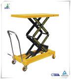Ручной гидравлический подъемный стол с 500 кг Грузоподъемность
