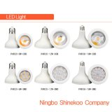플라스틱 Plus Aluminum COB IP64 8W LED Lights