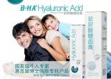 Dentífrico de venda quente do ácido hialurónico de Planetbio