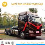 FAW 12の速度伝達6X4トラクターのトラック
