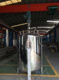 Guangzhou-Fertigung-Edelstahl-Reaktor-Behälter/Behälter-Behälter