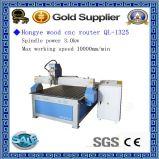 Macchina 1325 del router dell'incisione di CNC di falegnameria con il prezzo perfetto