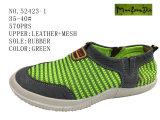 Six couleurs Chaussures hommes chaussures occasionnel de patiner sur stock