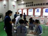 Самая большая керамическая прессформа Manufacurer в Китае