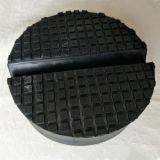 トロリー小さいスロットが付いているゴム製サドルのパッドのブロックの持ち上がるパッド
