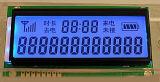 도표 점 모형 320X64의 파란 천연색 필름 전시
