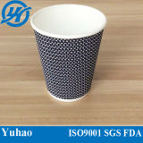 12oz Tableware Ripple Paper Cups