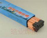 Beschichtet für den Schweißens-Masse-Preis-Kohlenstoff-Lichtbogen, der Elektrode/Rod meißelt
