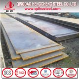 造船業のための熱間圧延の高力鋼板