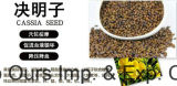 Types de médecine de la santé oreiller fabricant chinois