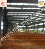 東アフリカへの熱い販売の鋼鉄倉庫