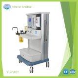 1台の蒸発器の多機能の麻酔機械を使って