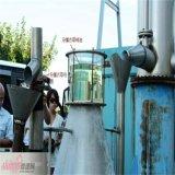 De Machine van de Distillateur van de Trekker van de olie voor Zoete Abrikoos