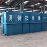 Dispositif spécial de traitement d'eaux d'égout d'hôpital de membrane de Mbr