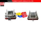 プラスチック高品質の交通機関ボックス型