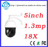 5インチ1.3MP 18XのVari焦点赤外線速度のドームネットワークカメラの低い照明のカメラ{SDMn5113m X18r}