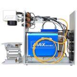 Gq HS-10W/20W costo más bajo por precio de la máquina de marcado de la impresora láser