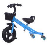 아이를 위한 다중목적 세발자전거 아기 세발자전거 차