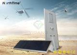 특허 상표 5 년 보장 태양 에너지 통합 LED 태양 가로등