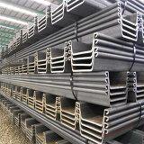 Water-Resisting Type Z Larson réutilisables en palplanches en acier en provenance de Chine