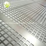 La Chine Fournisseur de feuilles en métal perforé en acier inoxydable