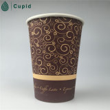 12oz Black and White Design Custom Print Paper Cup