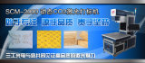 180 Вт 250W CO2 станок для лазерной маркировки для обработки мрамора