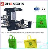 2016熱いNon-Woven印字機Zxh-C21200